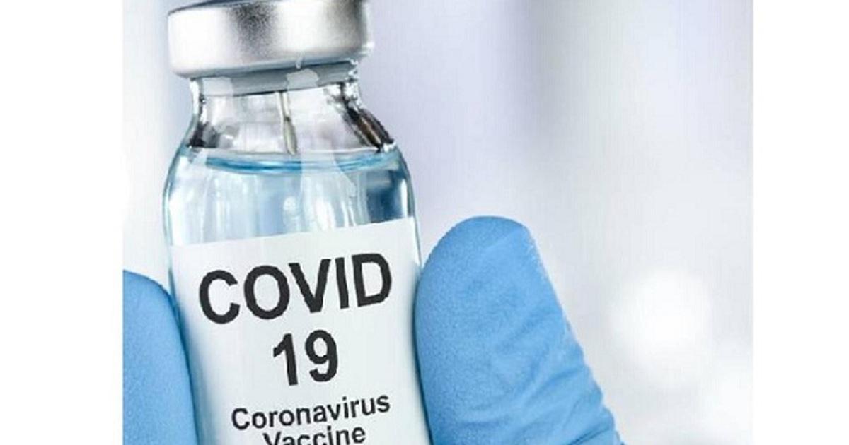 2 tỷ liều vắc xin Covid-19 dự kiến sẽ được phân phối từ tháng 9 này