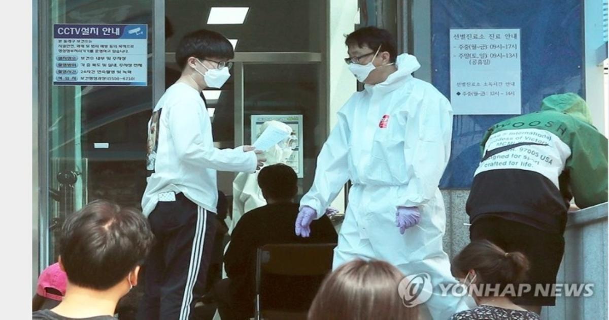 Cảnh báo thời điểm làn sóng Covid-19 thứ 2 bùng phát ở Hàn Quốc