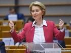 Liên minh châu Âu gây quỹ mới phòng chống dịch COVID-19