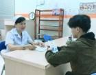PrEP-hiệu quả trong dự phòng lây nhiễm HIV