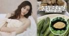 Loại rau củ chấm muối vừng siêu ngon mà HH Lương Thùy Linh cực thích trong mùa hè: luộc ăn vừa giải nhiệt, vừa đẹp da đẹp dáng