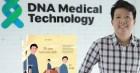 Dy Khoa: Từ một bệnh nhân dương tính với virus cúm A/H1N1 tới sống trong mùa dịch Covid-19
