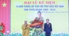 Đại lễ kỷ niệm 10 năm GHPGVN tỉnh Tuyên Quang xây dựng và phát triển