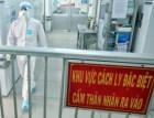 Việt Nam còn bao nhiêu người đang cách ly y tế phòng chống COVID-19