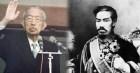 Thiên Hoàng Nhật Bản đã truyền hơn 100 thế hệ và tại sao không hề xuất hiện vụ cướp đoạt hoàng vị từ kẻ lạ nào cả?