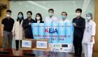 VKEIA tặng sản phẩm hỗ trợ y tế cho Bệnh viện Nội tiết Trung ương