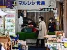 Dịch COVID-19: Nhật Bản chuẩn bị dỡ bỏ tình trạng khẩn cấp toàn quốc