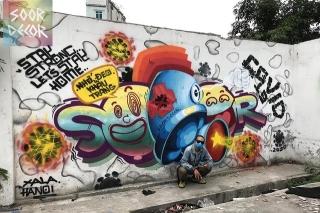 Chùm tác phẩm nghệ thuật Graffiti độc đáo với chủ đề Chung tay đánh bay COVID-19 - Ảnh 9.
