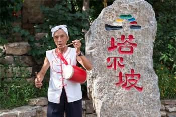Làng cổ 1.500 năm ẩn sâu trong núi ít ai biết tới ở  Trung Quốc 9