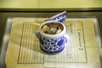 Loại nấm từng là cống phẩm cho vua chúa suốt 1000 năm, nay được lập cả bảo tàng riêng 4