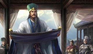 Phò tá cho Lưu Bị, Gia Cát Lượng đã âm thầm che giấu 1 ý đồ mà đến lúc chết, Lưu Bị vẫn không phát hiện ra  - Ảnh 2.