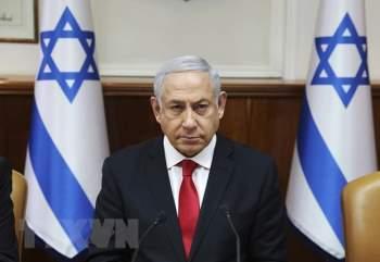 Dich COVID-19: Israel tiem vacxin cho tat ca nguoi dan tren 16 tuoi hinh anh 1