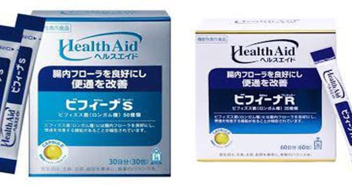 Quảng cáo trái phép men vi sinh, Công ty TNHH Ecopath Việt Nam bị phạt 60 triệu đồng