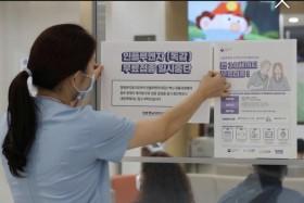 9 người tử vong sau khi tiêm phòng cúm ở Hàn Quốc