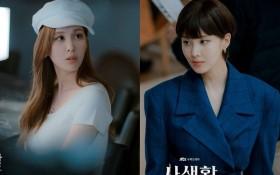 """Ghim bộ sưu tập tóc siêu khủng của Seohyun trong """"Đời Tư"""", chị em thế nào cũng """"vợt"""" được vài kiểu để lột xác diện mạo"""