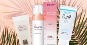 Phụ nữ Nhật chọn ra top 3 sản phẩm làm sạch da ưng ý nhất 2020: Trong đó có dòng cấp ẩm giúp da thoát khỏi cảnh khô ráp nhăn nheo