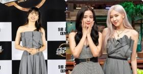Ngọc nữ mới của Song Joong Ki đụng hàng với Rosé (BLACKPINK): Không so bì nhan sắc nhưng riêng cách mix đồ đã thua xa