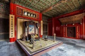 Lí do Từ Ninh Cung không ai ở từ thời Hoàng đế Khang Hi