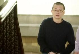 Gã chồng nhẫn tâm sát hại vợ và hai con để danh chính ngôn thuận ở bên nhân tình