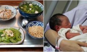 Con gái 5 tháng tuổi đau mắt đỏ, nguyên nhân do mẹ ham ăn những món này khi cho con bú