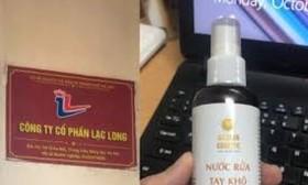Công ty Cổ phần Lạc Long - nhà sản xuất sản phẩm nước rửa tay Golden Sun Cosmetic có dấu hiệu vi phạm pháp luật?