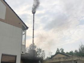 Từ đơn thư bạn đọc: Lò đốt rác y tế cách nhà dân chỉ 2m!