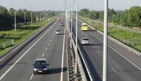 Lựa chọn nhà đầu tư thực hiện Dự án đường bộ cao tốc Bắc – Nam phía Đông