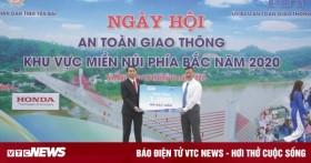 Honda Việt Nam trao tặng 1.000 mũ bảo hiểm cho người dân Yên Bái