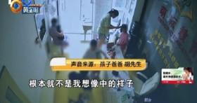 Cắt nắm tóc bị dính kẹo cao su của học sinh, cô giáo bị phụ huynh đòi đền bù hơn 60 triệu