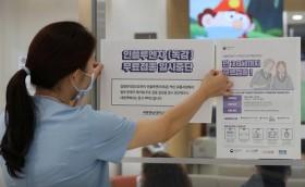 Hàn Quốc: 9 trường hợp tử vong sau khi tiêm vaccine phòng cúm