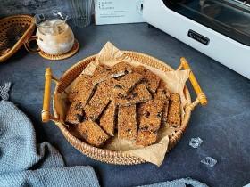 Thêm một món bánh ngon bất chấp từ chuối ăn bao nhiêu cũng không sợ tăng cân