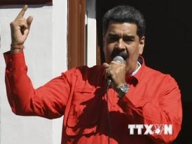 Venezuela sẽ tiêm vắcxin ngừa COVID-19 cho toàn dân từ tháng 12