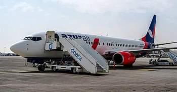 Máy bay chở 175 người bị sét đánh rơi tự do giữa bầu trời, video ghi lại cảnh hành khách la hét kinh hoàng trong tuyệt vọng gây ám ảnh